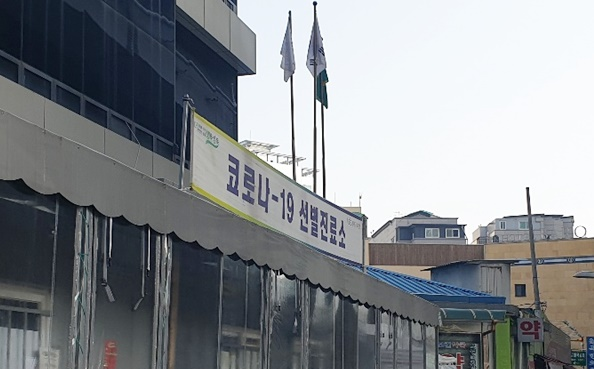 코로나19 발생현황,신규 1,838명·부산.대전.경남.지속적 증가