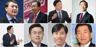 국민의힘 대선 경선 1차 컷오프,윤석열· 홍준표· 유승민· 최재형 등 8명