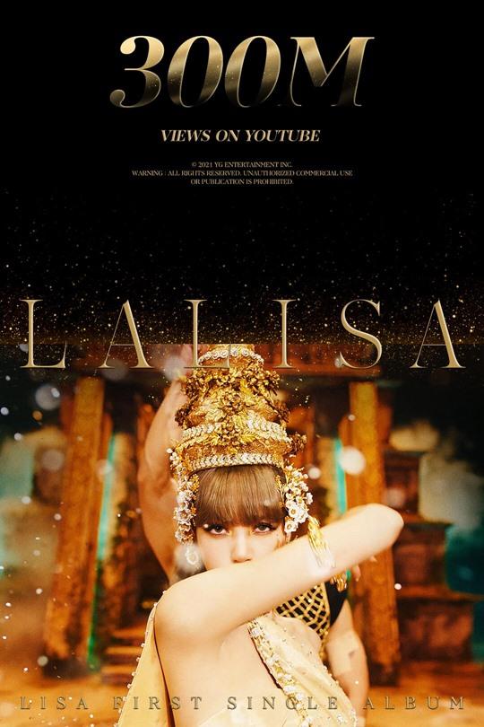 리사 라리사(LALISA) MV 3억뷰 달성, 제니의 'SOLO'보다 136일가량 앞당겨