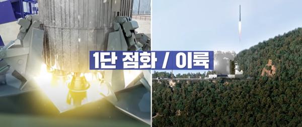 [동영상] 누리호가 찍은 지구! 누리호 동체 탑재카메라 촬영영상